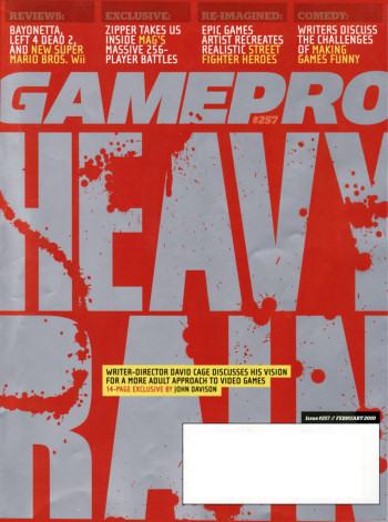 GamePro