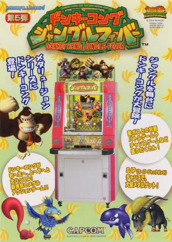 Donkey Kong Jungle Fever