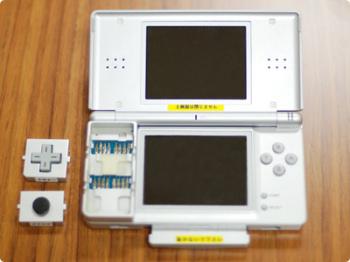 Nintendo 3DS prototype