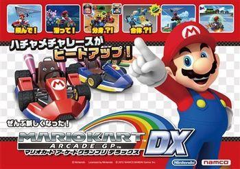 Mario Kart Arcade Grand Prix DX