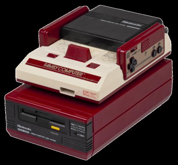 648px-Nintendo-Famicom-Disk-System