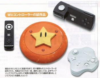 Nintendo Star Controller