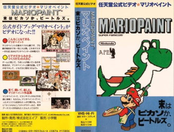 Mario Paint VHS