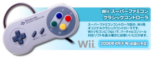 Club Nintendo is about to offer a Wii-compatible Super Famicom controller
