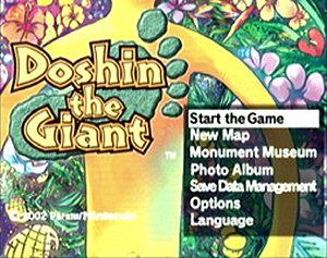 Doshin the Giant
