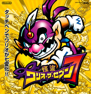Wario: Master of Disguise